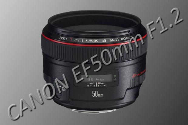 EF50mmlenzhoshii.jpg