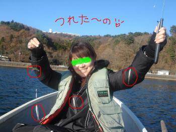 20081123-2.jpg