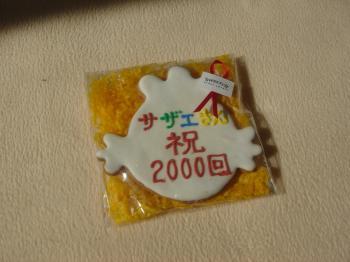 20091025.jpg