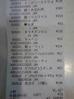 KC3U0760_convert_20110603193743.jpg