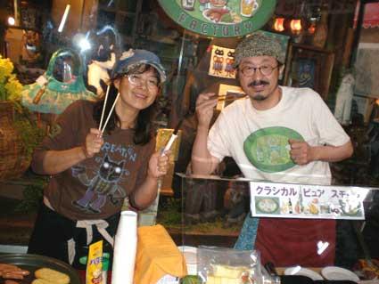 ケンさん&yuko