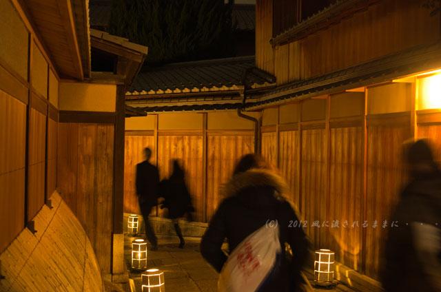 京都・東山花灯路 石塀小路1
