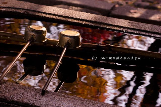 2013年 京都・真如堂の紅葉10