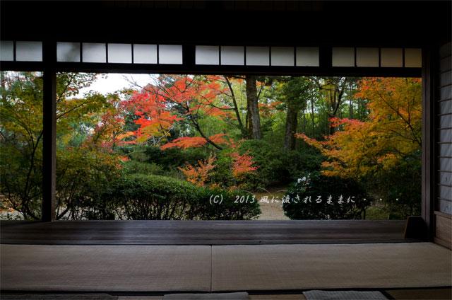 京都・嵯峨野 滝口寺の紅葉1