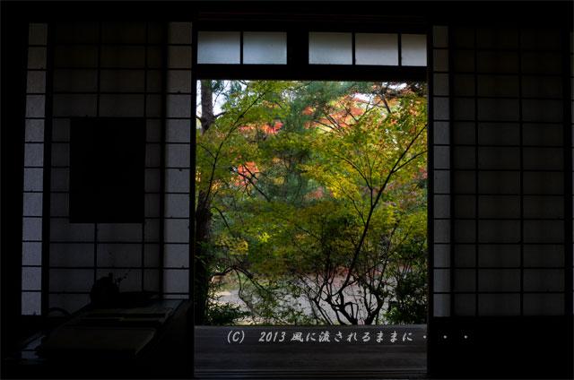 京都・嵯峨野 滝口寺の紅葉3