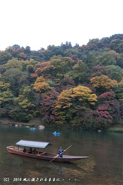 京都・嵐山 紅葉2