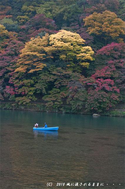 京都・嵐山 紅葉3