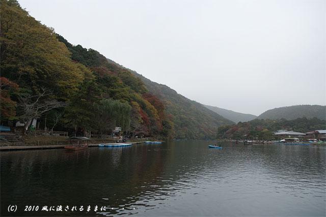 京都・嵐山 紅葉4