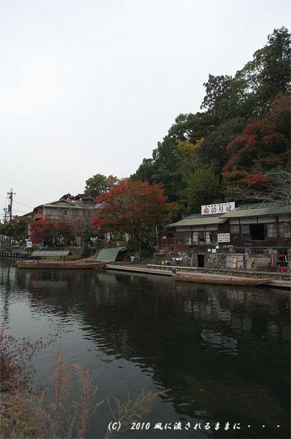 京都・嵐山 紅葉5