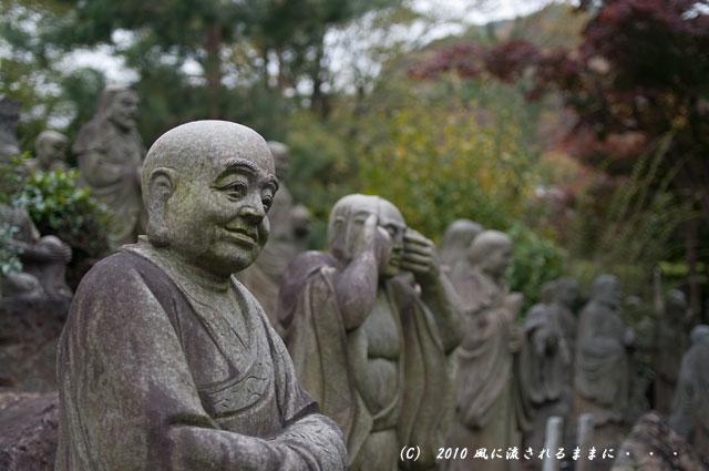 京都嵐山 風景6