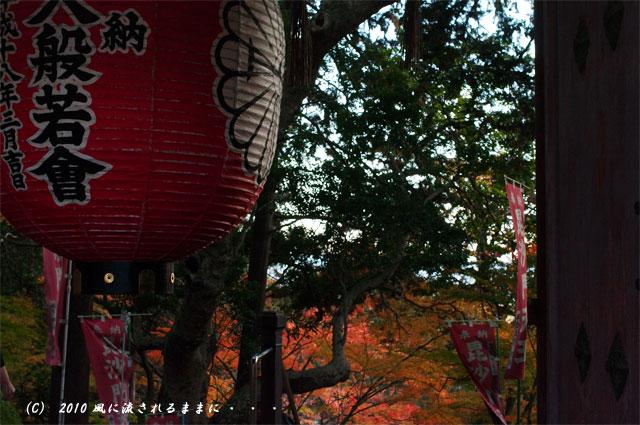 京都・毘沙門堂1