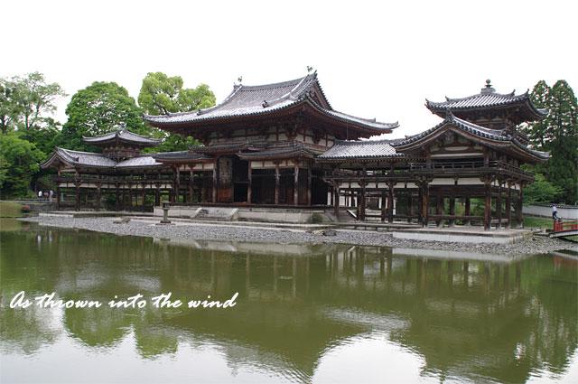 京都 平等院2