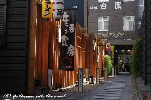 奈良・白鳳旅館 五色筋1