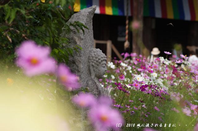 奈良 般若寺 地蔵1