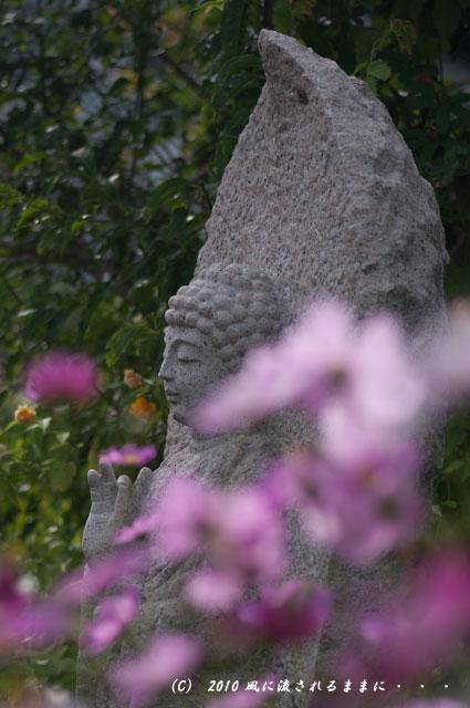 奈良 般若寺 地蔵2