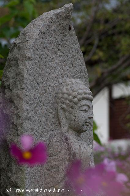 奈良 般若寺 地蔵3
