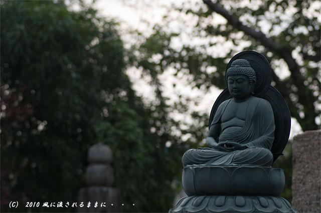 奈良 般若寺 地蔵5