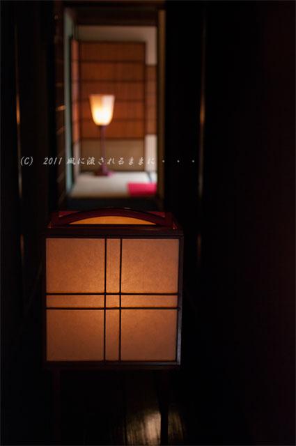 金沢・ひがし茶屋街 志摩2