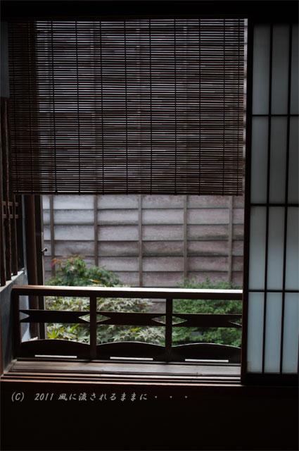 金沢・ひがし茶屋街 志摩6