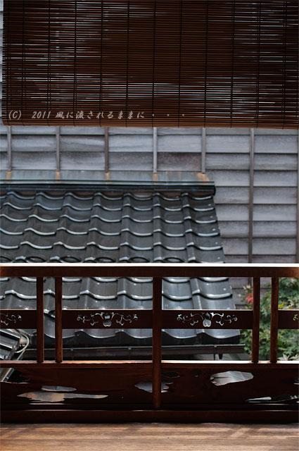 金沢・ひがし茶屋街 志摩8