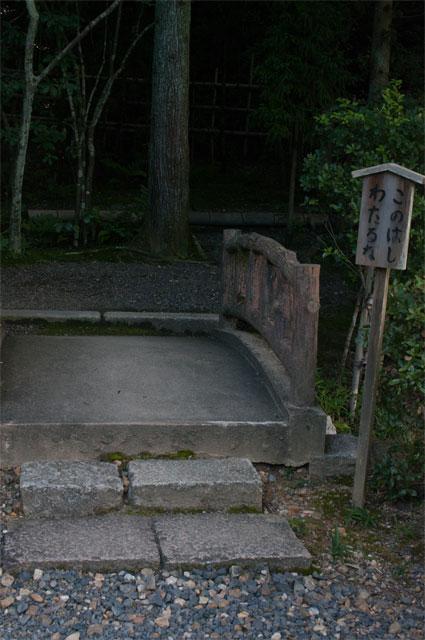 京都・酬恩庵一休寺の風景3