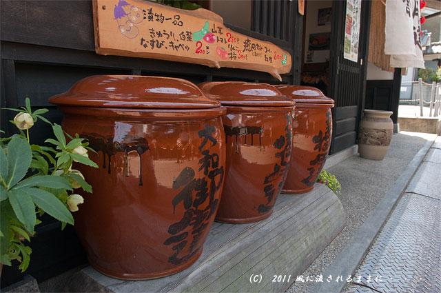 奈良・今井町 甕