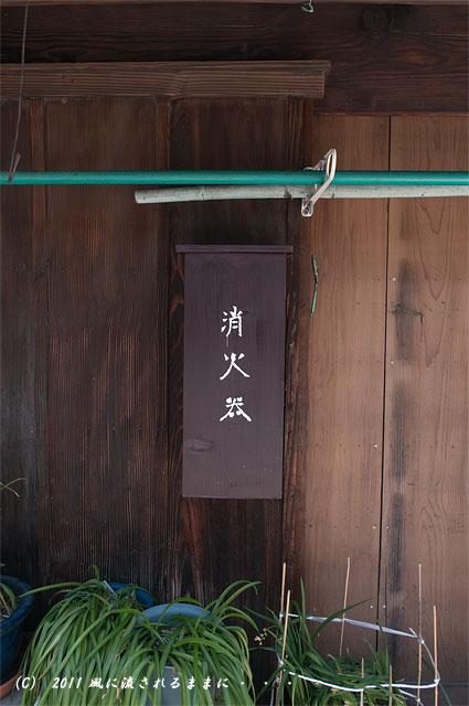 奈良・今井町 消火栓