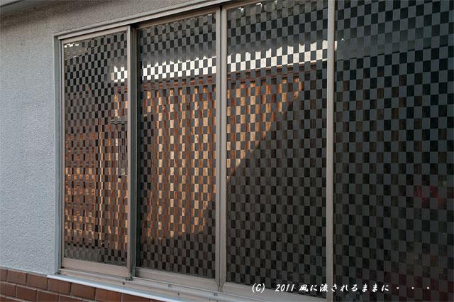 奈良・今井町 窓の映りこみ