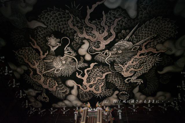京都・建仁寺 双龍図1