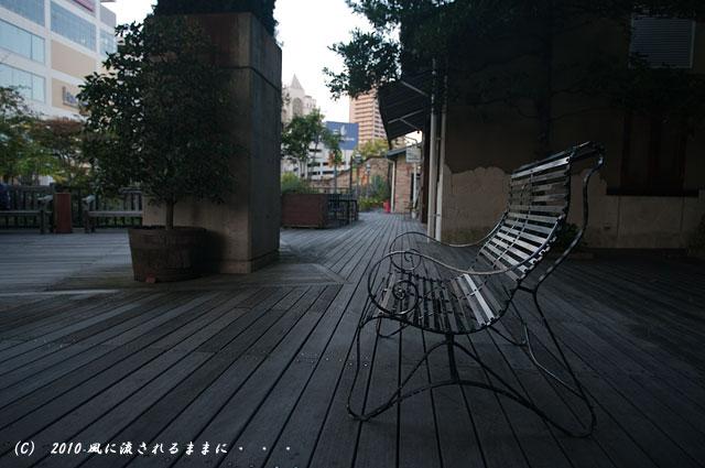 神戸 モザイク ベンチ