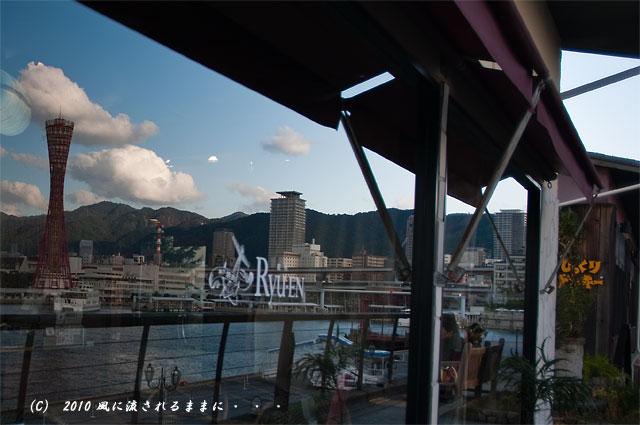 神戸 モザイク 窓に映るポートタワー
