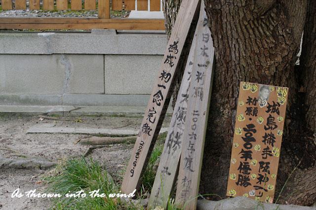 大江神社4
