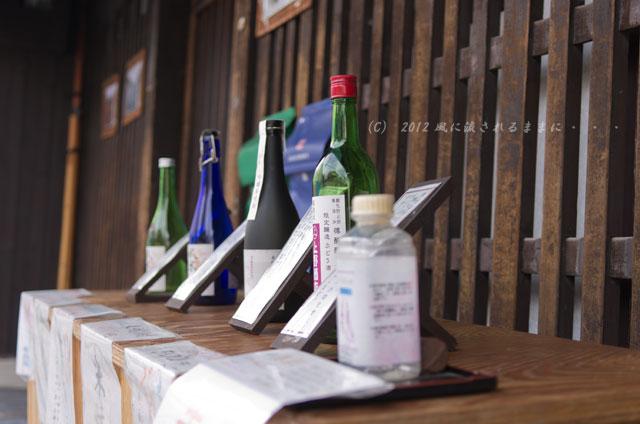 東福寺 酒