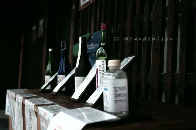 東福寺 酒 銀残し