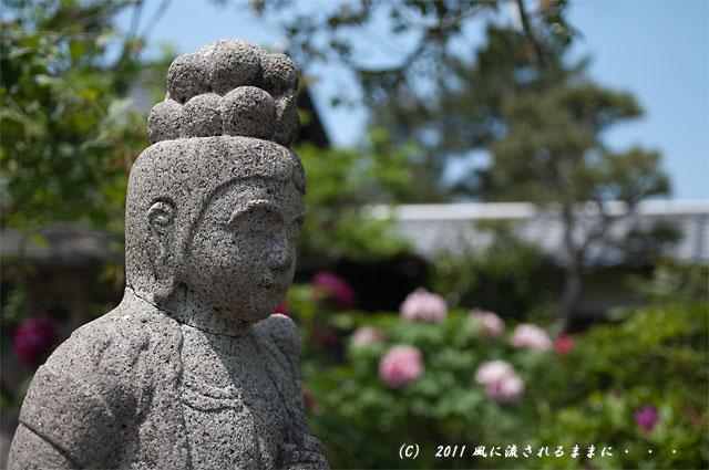 奈良・石光寺 石仏1
