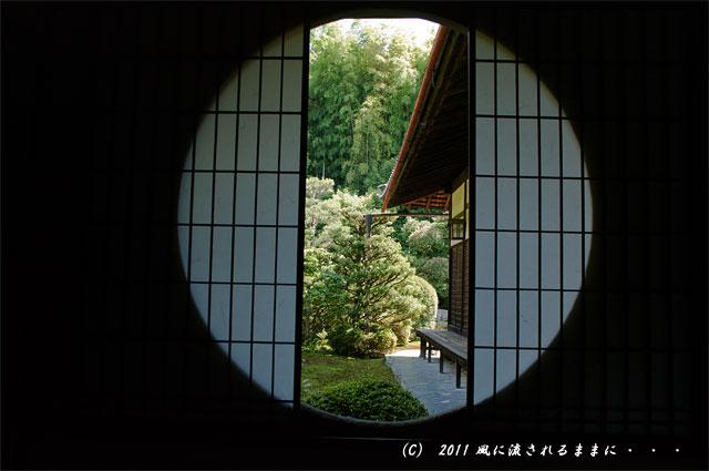 京都・芬陀院(ふんだいん) 雪舟庭園1