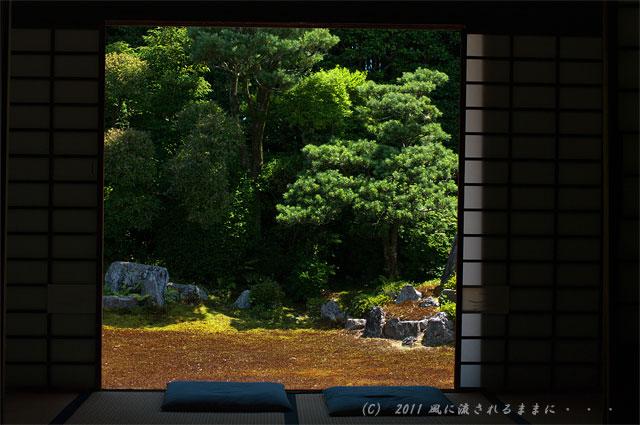 京都・芬陀院(ふんだいん) 雪舟庭園2