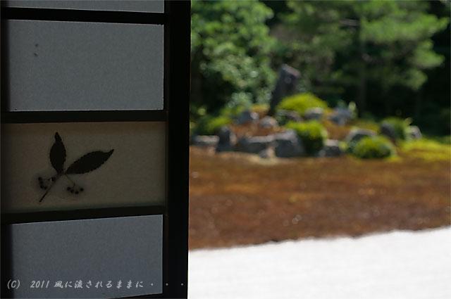 京都・芬陀院(ふんだいん) 雪舟庭園3