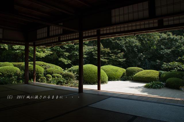 京都・詩仙堂1