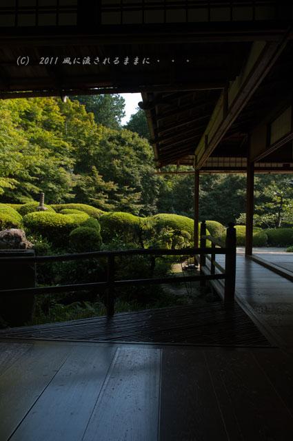 京都・詩仙堂8