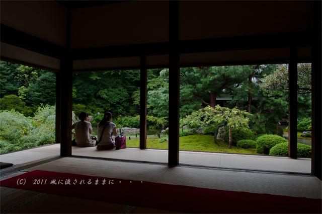 京都・青蓮院門跡 庭園1