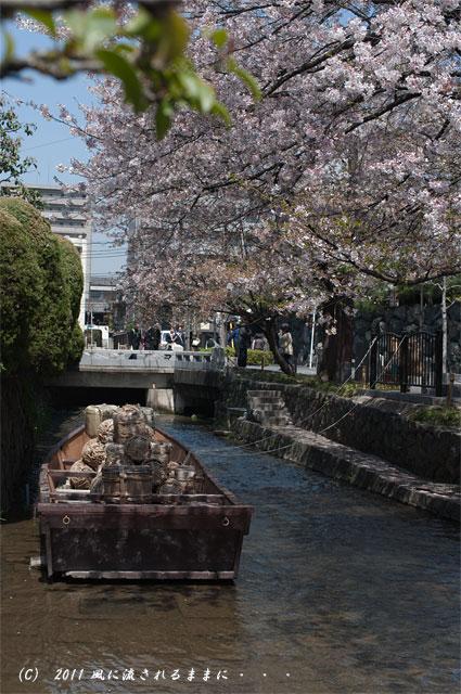 京都・高瀬川一の舟入1