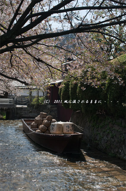 京都・高瀬川一の舟入2