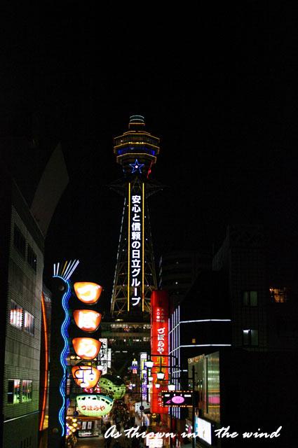 大阪通天閣の夜景