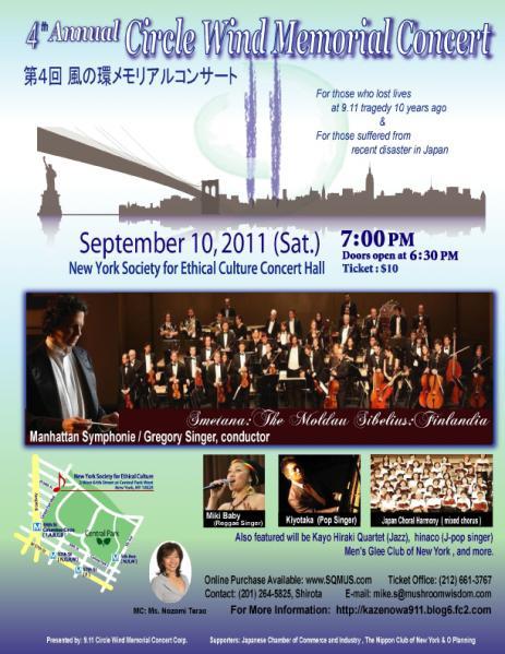2011 Concert Flyer