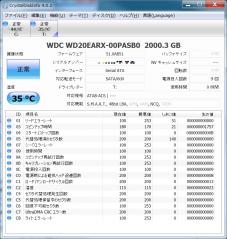 WD20EARXのCrystalDiskInfo