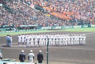 82ko-shien4.jpg