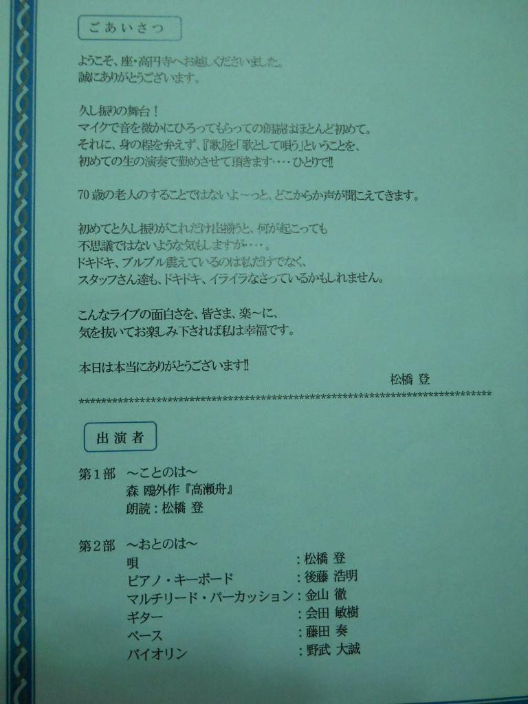 noboru2.jpg