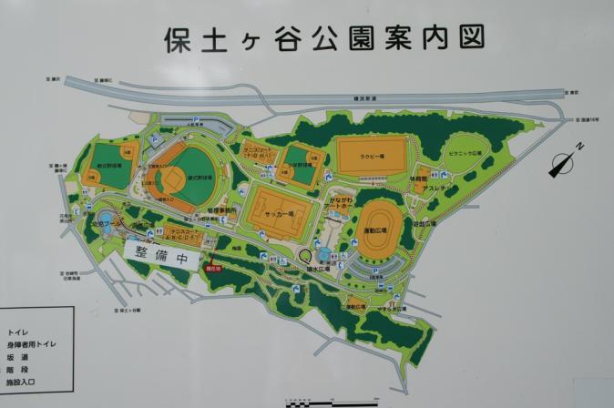 DSC07898保土ヶ谷公園オブジェ