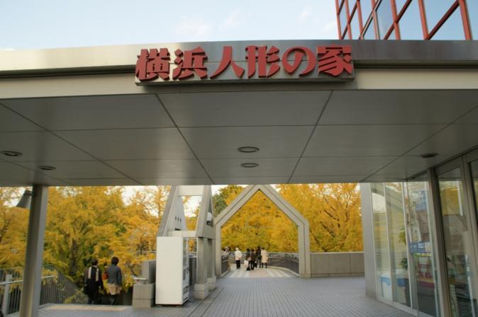 DSC09803横浜2